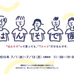 20150614_1481577