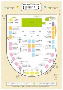 moyacohiroba_map_s